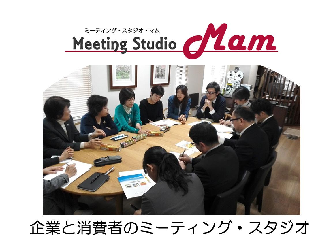 meeting-02